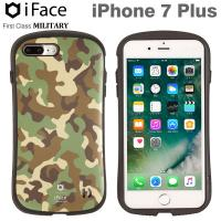 [iPhone 8Plus/7Plus 専用]iFace First Class Militaryケース(カーキ)