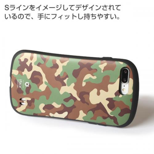 [iPhone 8Plus/7Plus 専用]iFace First Class Militaryケース(グレー)