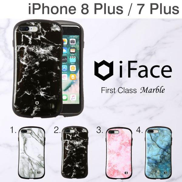 [iPhone 8Plus/7Plus 専用]iFace First Class Marbleケース(ホワイト)