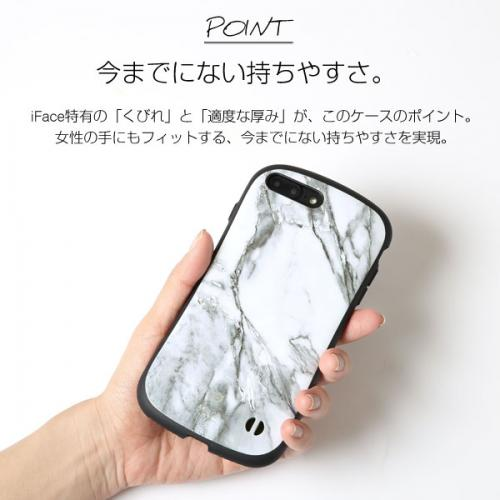 [iPhone 8Plus/7Plus 専用]iFace First Class Marbleケース(ブラック)
