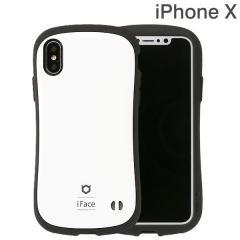 [iPhone X専用]iFace First Class Standardケース(ホワイト)
