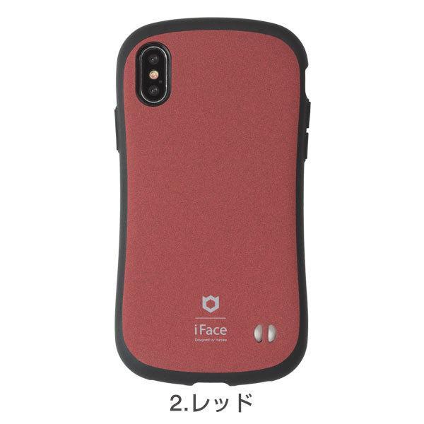 [iPhone X専用]iFace First Class Senseケース(レッド)