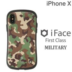 [iPhone X専用]iFace First Class Militaryケース(カーキ)