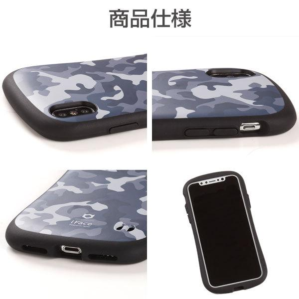 [iPhone X専用]iFace First Class Militaryケース(グレー)