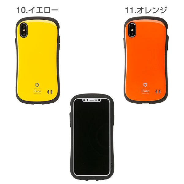 [iPhone X専用]iFace First Class Standardケース(ホットピンク)
