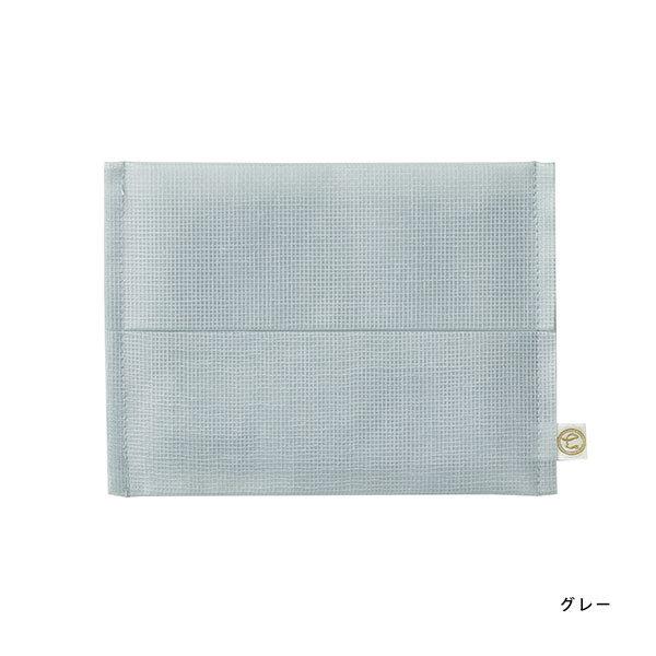 中川政七商店 蚊帳ビニールのマスクがしまえるティッシュケース