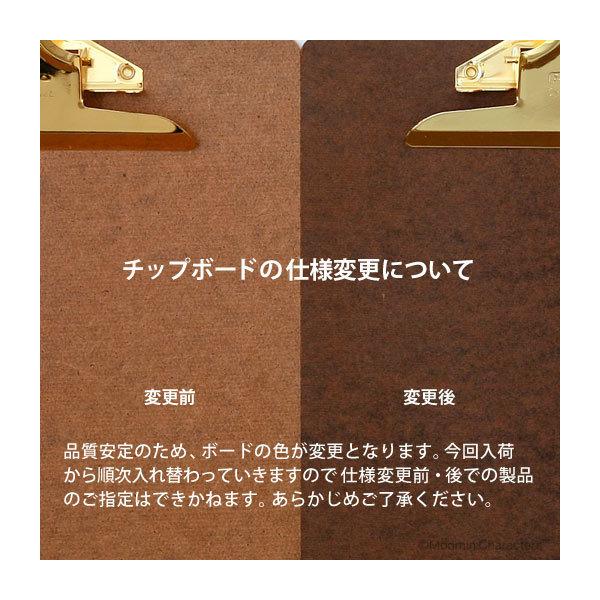PENCO ペンコ クリップボードO/S ゴールド A5