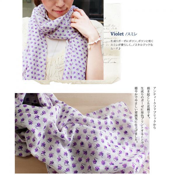 日本製 UVカット アンティーク 花柄 ガーゼ ストール スミレ-紫