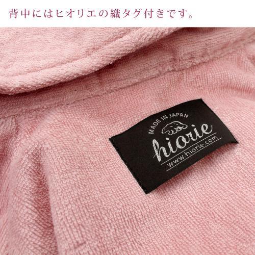 バスローブ ホテルスタイル Lサイズ 日本製 1枚 ホテルブルー