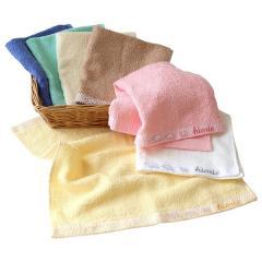 日本製 しろくま カラー ハンドタオル 1枚 ベビーブルー