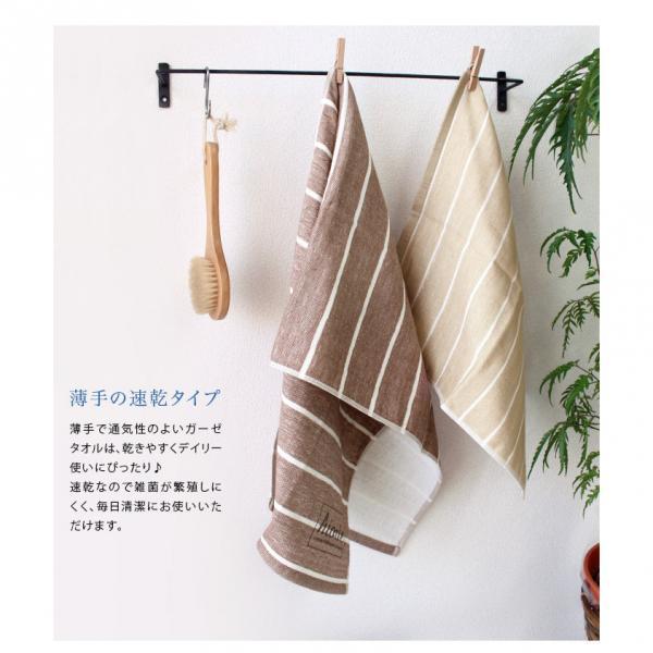 ハンドタオル ガーゼタオル ボーダー 日本製 1枚 インディゴ