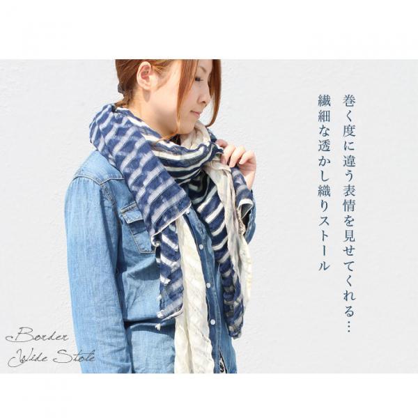 日本製 UVカット ボーダー 透かし織り ワイド ストール ラベンダー×グレー