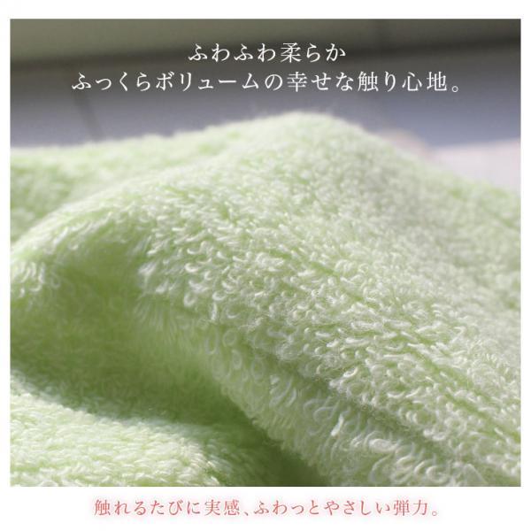 今治タオル ハンドタオル 同色2枚セット ふわふわリブタオル 日本製 ラベンダー2枚