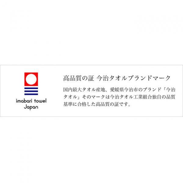 今治タオル ハンドタオル ふわふわリブタオル 日本製 1枚 モスピンク