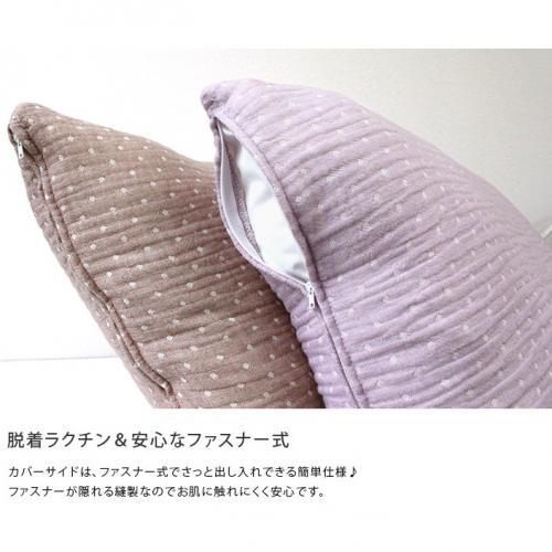 ピローカバー 同色2枚セット 3重ガーゼ 水玉 日本製 アプリコット2枚