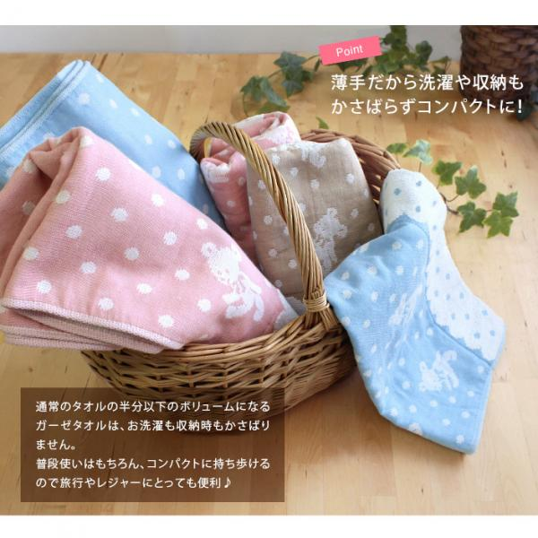 日本製 今治タオル シロクマ 水玉 ガーゼ フェイスタオル 1枚 モスピンク