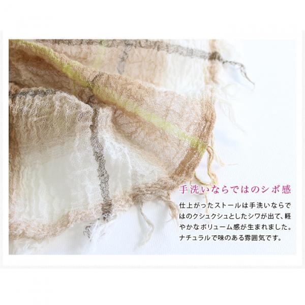 ストール UVカット ガーゼ オーガニックコットン チェック 日本製 ベージュ