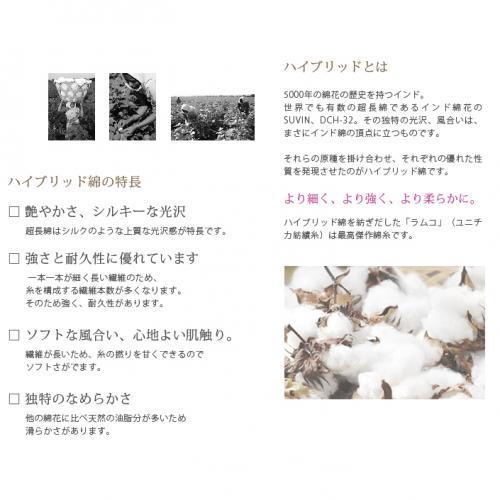 <同色2枚セット>日本製 高級 ホテルスタイルタオル CLASSY(クラッシー) ビッグ フェイスタオル ミルクティ2枚