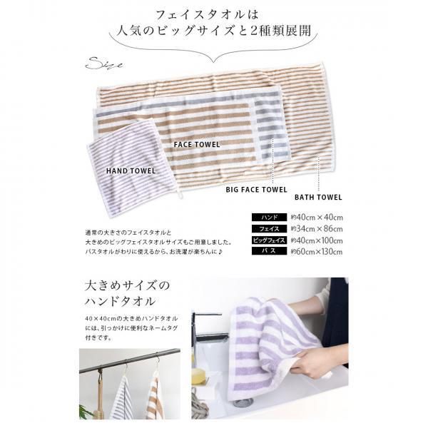 フェイスタオル 同色4枚セット ホテルスタイル タオル ストライプ 日本製 モカ/太ストライプ4枚