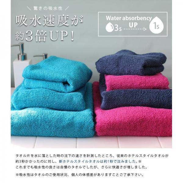 <同色2枚セット> 日本製 ホテルスタイルタオル モダンカラー バスタオル ラズベリーピンク