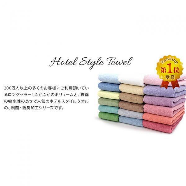 ビッグ フェイスタオル 制菌 防臭 同色4枚セット ホテルスタイル タオル 日本製 モカ4枚