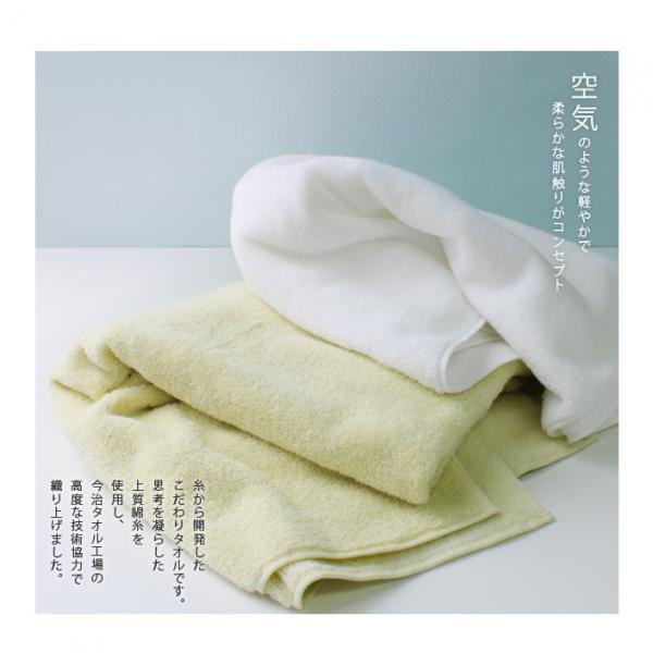 <同色2枚セット>日本製 今治タオル エアリッチ ミニハンカチタオル ソフトベージュ2枚