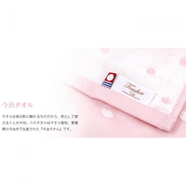 今治タオル ハンドタオル ガーゼタオル ふんわり 水玉 日本製 1枚 ピーチ