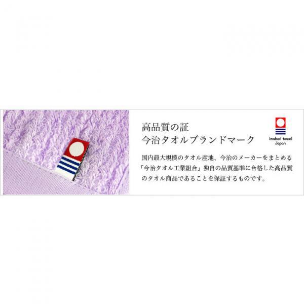 今治 フェイスタオル リバース 日本製 1枚 ミストブルー