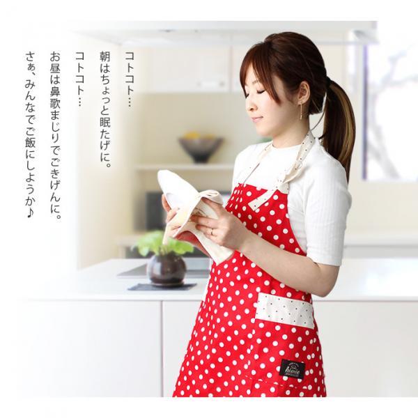 日本製 ママ エプロン 水玉レッド