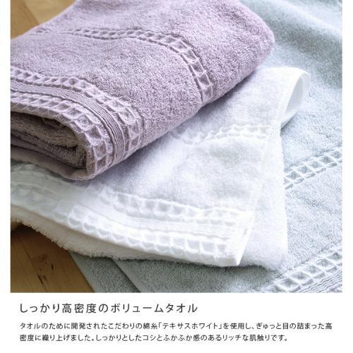 <同色2枚セット>日本製 今治タオル フェイスタオル<Earth アース> オフホワイト2枚