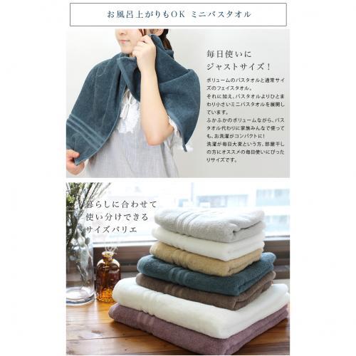 今治タオル バスタオル 同色2枚セット HOTEL'S ホテルズ ホテルタオル 日本製 シルバーグレイ2枚