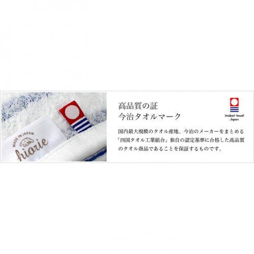 タオル 今治タオル フェイスタオル 約34×80cm グレー ボーダー 綿100% ミスト mist ヒオリエ 日織恵 日本製 国産 同色2枚セット やや薄手 速乾 吸水 デイリー仕様