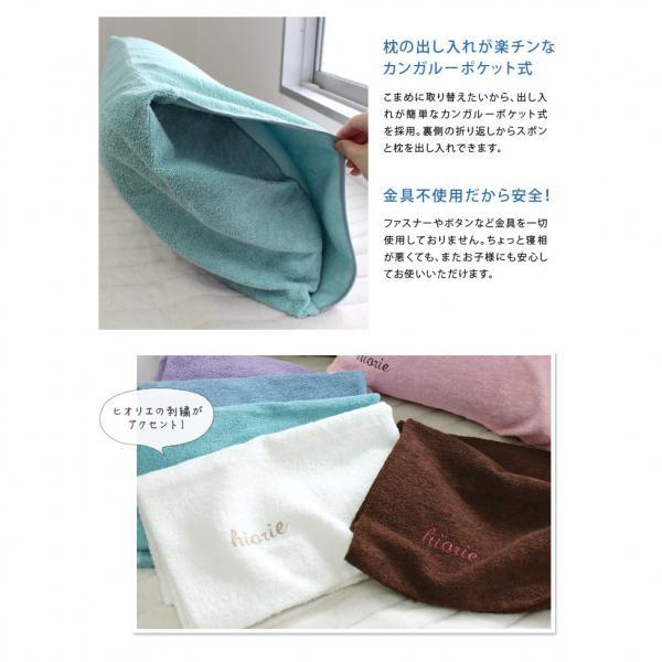 日本製 パイル ピローカバー Sサイズ チョコレート