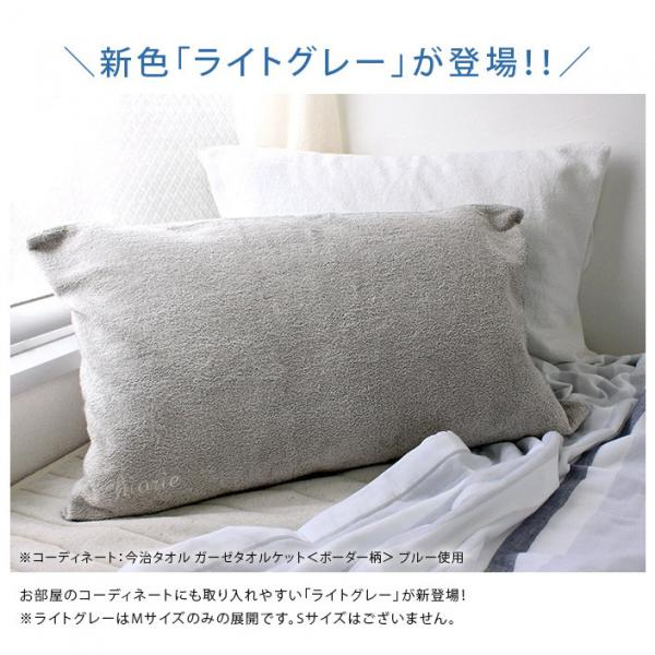 <同色2枚セット>日本製 パイル ピローカバー Mサイズ ブルー2枚