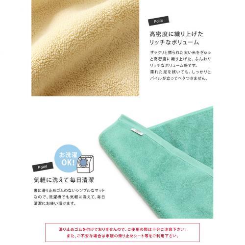 日本製 しろくまバスマット ブルー