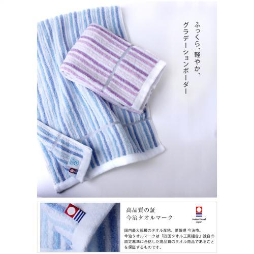 <2枚セット>日本製 今治タオル リブボーダー フェイスタオル<ウィッシュ> ブルー
