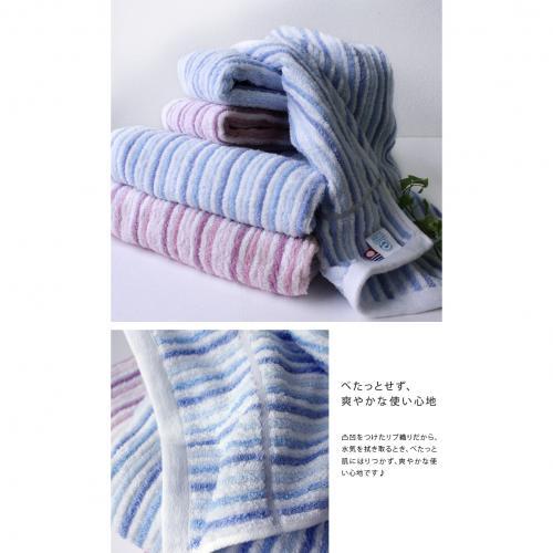<2枚セット>日本製 今治タオル リブボーダー バスタオル<ウィッシュ> ブルー