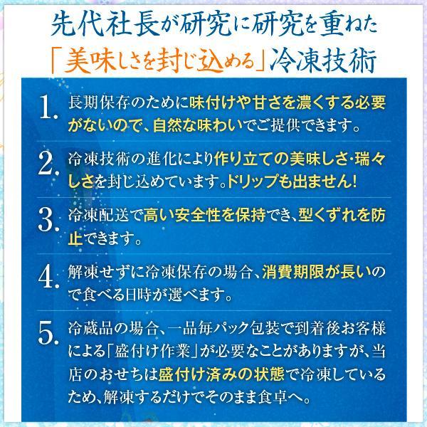 おせち2019 予約 博多久松 和洋折衷本格料亭おせち『博多』特大8寸×3段重 全45品・4-5人前 送料無料