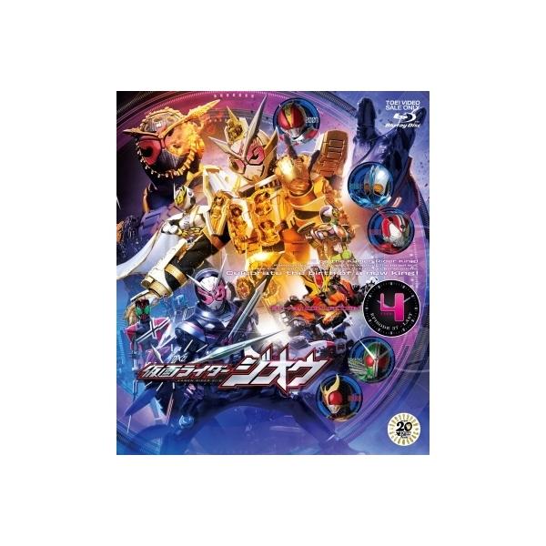 仮面ライダージオウ Blu-ray COLLECTION 4【BLU-RAY DISC】