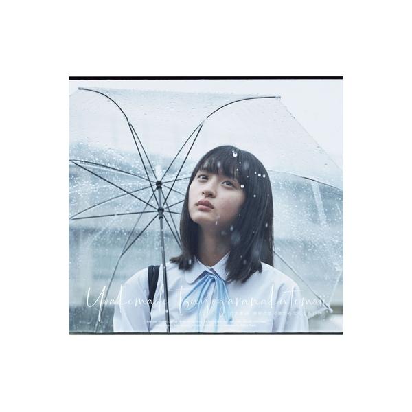 乃木坂46 / 夜明けまで強がらなくてもいい 【初回仕様限定盤 TYPE-A】(+Blu-ray)【CD Maxi】