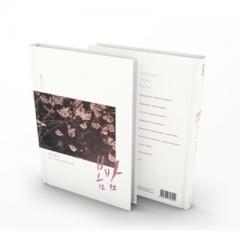 【送料無料】 TV サントラ / ある春の夜に【CD】