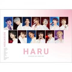 SEVENTEEN / SEVENTEEN 2019 JAPAN TOUR 'HARU' (2Blu-ray+PHOTO BOOK)【Loppi・HMV限定盤】【BLU-RAY DISC】