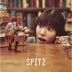 スピッツ / 見っけ 【初回限定盤】(+DVD)【SHM-CD】