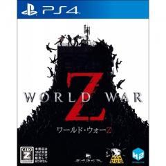 【送料無料】 World War Zの画像