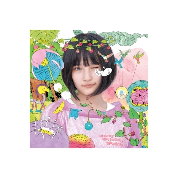 AKB48 / サステナブル 【Type A 初回限定盤】(+DVD)【CD Maxi】