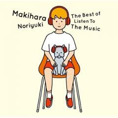槇原敬之 マキハラノリユキ / The Best of Listen To The Music 【初回限定盤】(+DVD)【SHM-CD】