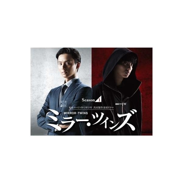 【送料無料】 ミラー・ツインズ Season1 ブルーレイBOX(Blu-ray Disc4枚組)【BLU-RAY DISC】