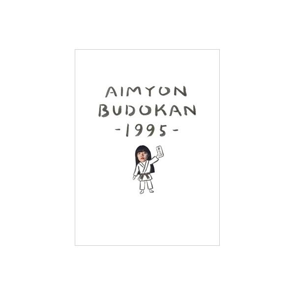 あいみょん / AIMYON BUDOKAN -1995- 【初回生産限定盤】(Blu-ray) 【BLU-RAY DISC】