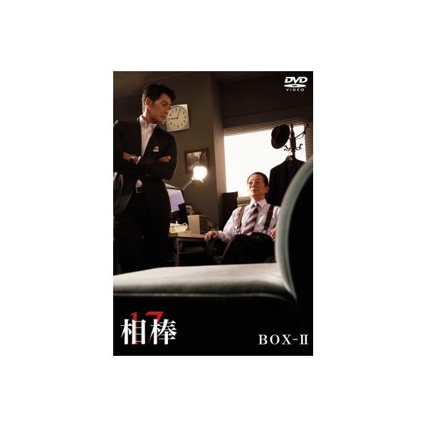 相棒 season17 DVD-BOX II(6枚組)【DVD】