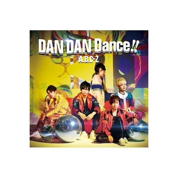 A.B.C-Z / DAN DAN Dance!! 【初回限定盤B】(+DVD)【CD Maxi】